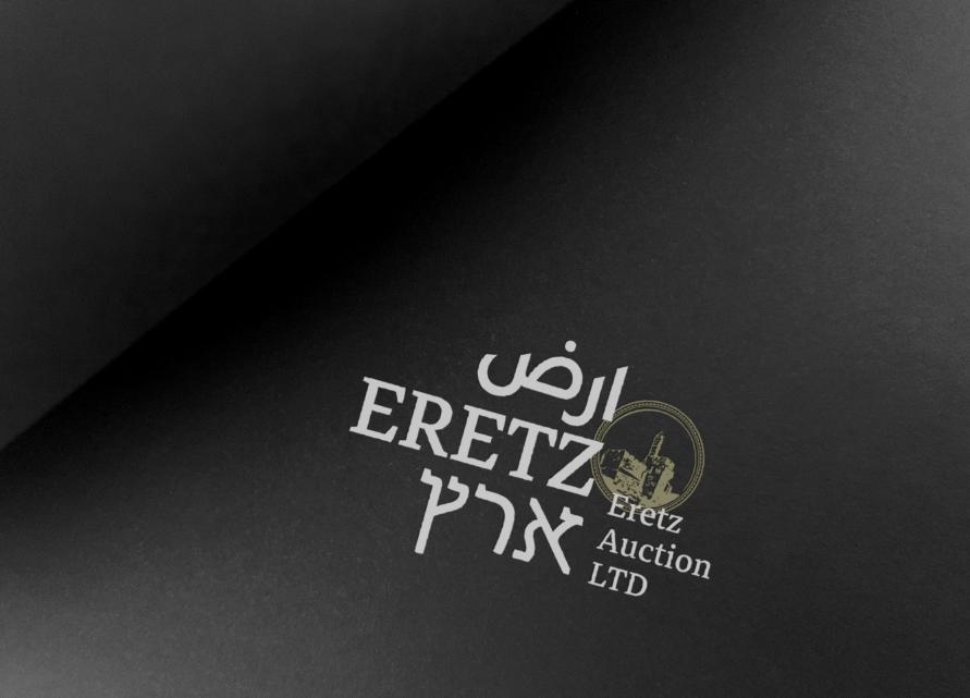 02_eretz.png
